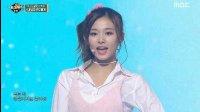 【特别舞台】TWICE&AOA&EXID《给我的男朋友》(To My Boyfriend)[原唱 FINKL]现场版 周子瑜Tzuyu&金雪炫&安喜延HaNi