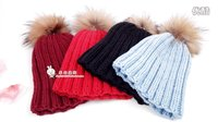 【A018】羊羊编织_双元宝韩版百搭毛线帽子 淘宝爆款貉子毛球帽同款视频教程