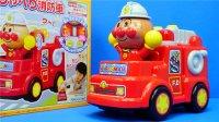 面包超人 红色消防车 弹弹珠玩具 细菌小子