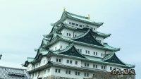 日本全城攻略第二集 名古屋城