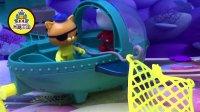海底大风暴 呱唧灯笼鱼艇救援行动 海底小纵队
