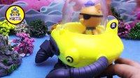 呱唧移石 海底小纵队呱唧 探险队故事玩具