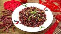 开宴季-当红辣子鸡,红红火火迎新年