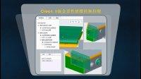 Creo4.0钣金柔性建模视频教程:拖拉壁编辑指令详解