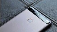 「科技三分钟」华为新旗舰P10外观曝光 苹果起诉高通索赔10亿美元 170122