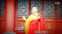 佛教音乐 《放下难舍的缘》云泉法师佛教歌曲