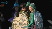 【TCA】2015月「2015-龙宫城的恋人们-」