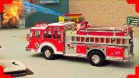 森林火灾与挖土机 托马斯和他的车车朋友们3