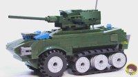 经典红色警戒—苏联运兵车 乐高LEGO 积木魔拼
