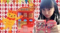 日本食玩  中国爸爸糖果贩卖机 小伶玩具