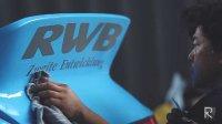 RWB在吉隆坡#1-RWB-雅致