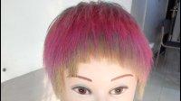 发型师必学的女士个性创意短发北京托尼盖教育鑫米老师主讲