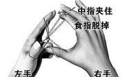 【皮筋魔术教学】 01 平行线皮筋  《一堂魔术课》    2017春晚魔术揭秘 刘谦yif