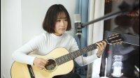 成都 - 赵雷 - Nancy吉他弹唱