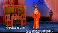 潮剧选段《一见红痣昏了天》蔡映娜