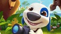 我的汉克狗 太可爱了 第一期 小狗 亲子游戏 儿童游戏 益智游戏 大侠笑解
