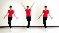 简单活力健身舞   一起爱一起嗨  华美舞动广场舞 正背面附分解