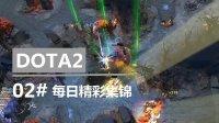 DOTA2每日精彩集锦02集之英雄传说的故事:上古巨神