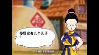 【舅子】龙珠激斗手游38:新的挑战