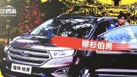 《跟我自驾游》之探寻中国千年茶文化 杭州自驾下部
