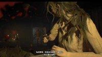 【贪玩熊】《生化危机7》解说卧室DLC 不一样的剧情 贝爷救我