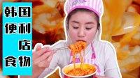 韩国最牛让你尖叫的美食韩国明星GOT7段宜恩的Mark定食,这不是韩流是自制美食中的美味 佳佳美食【佳佳分享记】(年糕,泡面,火腿肠,奶酪)