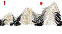 《利用刷子工具绘制大山》-windows自带画图软件系列教程