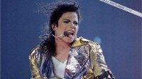 迈克尔杰克逊永远的舞神