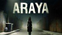 阿拉亚 Araya 游戏实况解说 序章