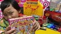 【玩具侠】日本食玩知育菓子双色冰淇淋