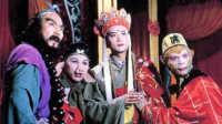 《西游谜中谜》第1篇:《西游记》当真只是一部儿童剧吗