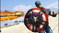 亚当熊GTA5 mod 超级英雄美国队长盾牌挡导弹 侠盗飞车5