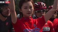 赛事报道 | 2017斯柯达HEROS中国自行车系列赛环上海-外冈站