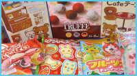 日本美味小零食包玩具拆装;轻松熊植物大战僵尸玩具试玩!小猪佩奇奥特曼 #PomPom玩具#