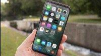 苹果iPhone 8 屏幕细节确定