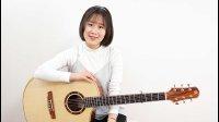 预谋邂逅 - 阿肆 - Nancy吉他弹唱教学 吉他教程