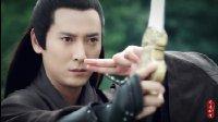 韩栋 长离剑剑灵 夏孤临 仙剑云之凡