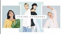 2017春季穿衣搭配分享 Spring Lookbook  — ToThe9s