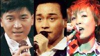 青年电影馆177:五位自杀去世的华语歌星