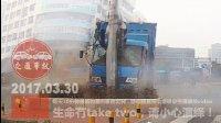 中国交通事故合集20170330:每天10分钟最新的国内车祸实例,助你提高安全意识@交通事故video