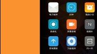 MIUI录屏体验及国产OS录屏对比