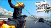 亚当熊GTA5 mod 超级英雄恶灵骑士一招秒杀所有生物