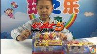 斗龙战士5雷古曼打怪兽变形益智儿童玩具分享