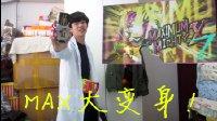 【小E】假面骑士Exaid LV.99 DX极限全能X变身卡带 满级 MAX大变身 !