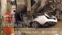 中国交通事故合集20170415:每天10分钟最新的国内车祸实例,助你提高安全意识