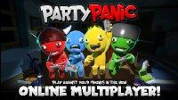 【小煜】PartyPanic 最适合和基友一起玩的游戏 派对恐慌 搞笑 欢乐 steam 联机