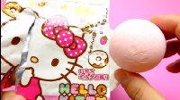凯蒂猫泡泡浴球中发现可爱小玩具