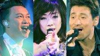青年电影馆180:十位唱功最佳香港歌星