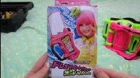 【小E】假面骑士Exaid DX限定女主Poppy音游变身卡带 Doremifa Poppypipopapo Ver.