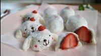 【喵博搬运】【食用系列】微波炉草莓大福 ╰(*°▽°*)╯